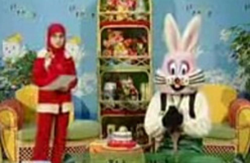 assud the hamas bunny 248.88 (photo credit: Courtesy)