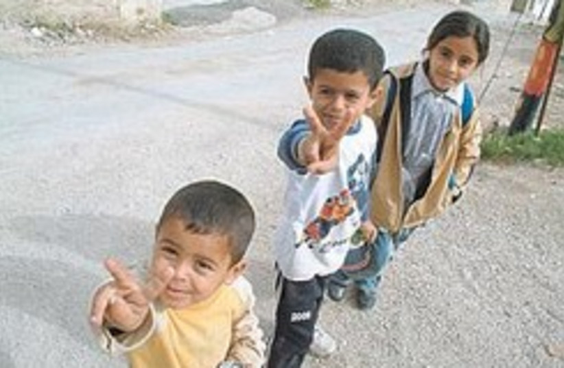 beduin kids 248.88 (photo credit: Courtesy)