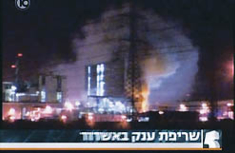 ashdod chemical fire 248 88 (photo credit: channel 10)