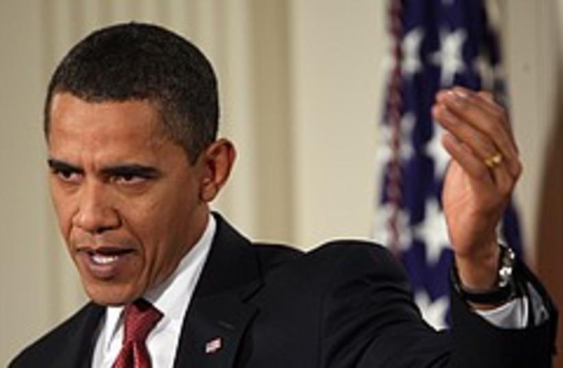 Obama speaks 248.88 (photo credit: AP)