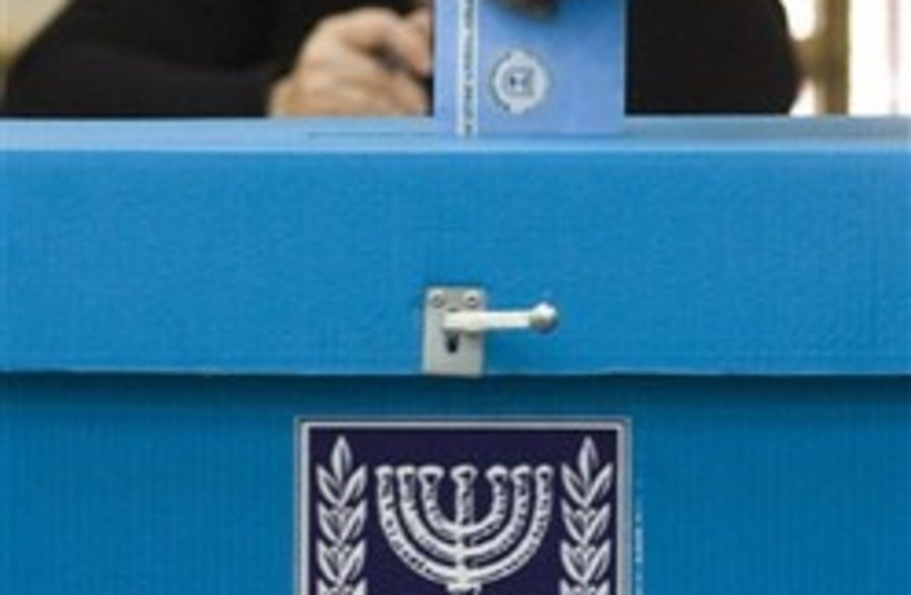 elections general good one 248 88 (photo credit: AP)