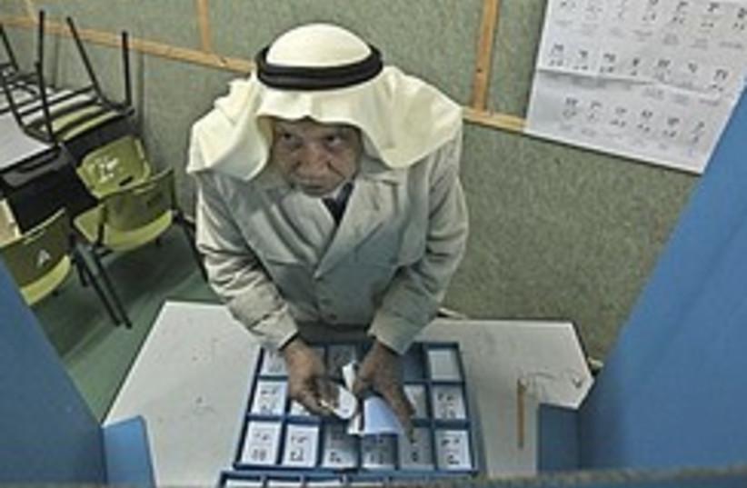 arab votes 248.88 (photo credit: AP)