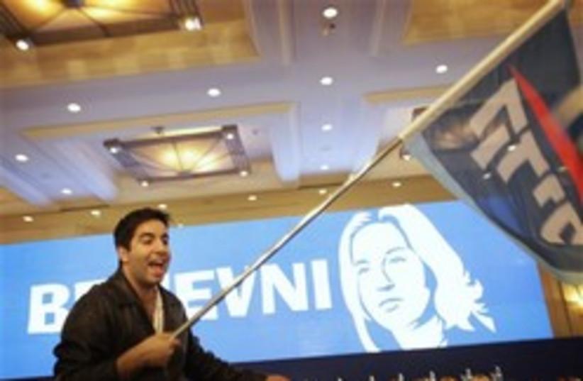 kadima HQ reaction election 248.88 (photo credit: AP)