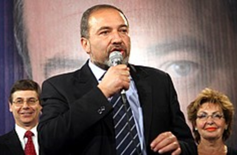 Lieberman talks to his supporters 248.88 (photo credit: Ariel Jerozolimski [file])