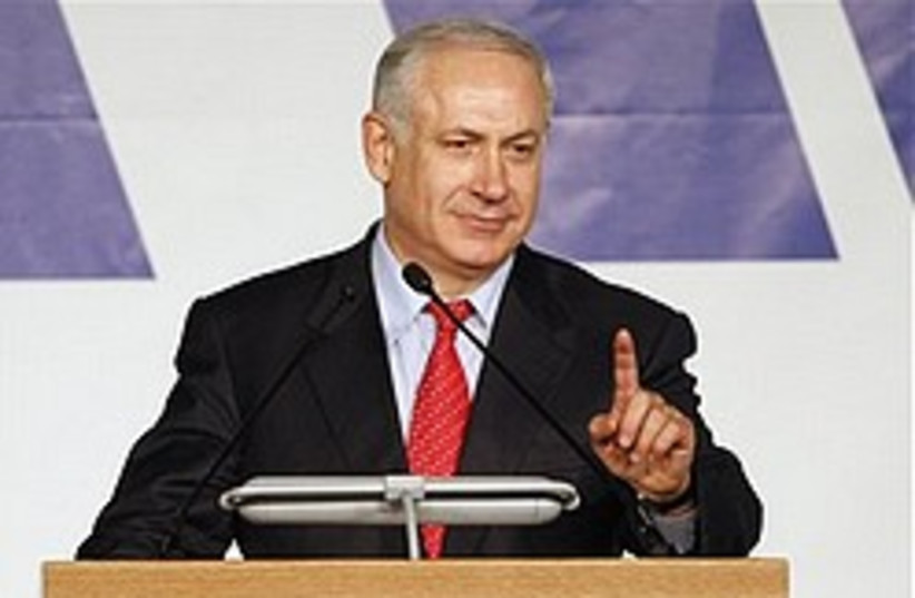 netanyahu post-election speech 248.88 (photo credit: AP)