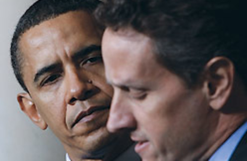 Geitner Obama 88 248 (photo credit: )