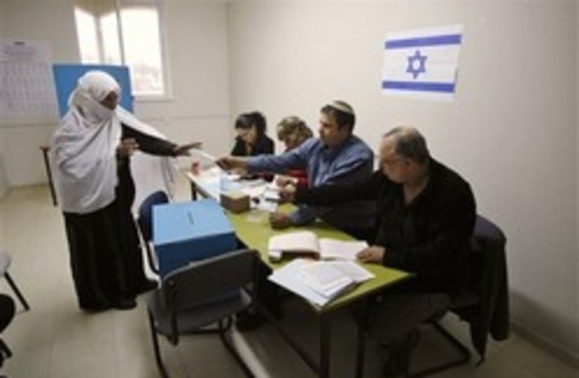 arab woman vote 248.88 ap (photo credit: AP)