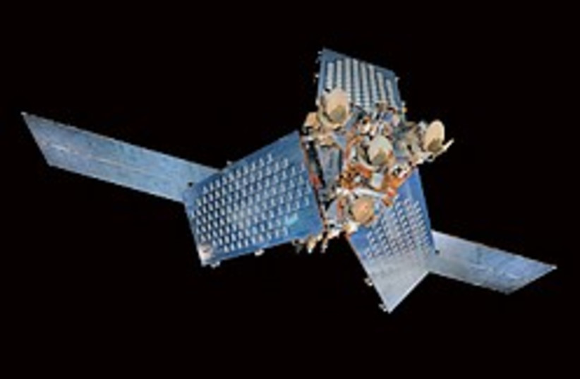 Iridium satellite 248.88 (photo credit: Courtesy)