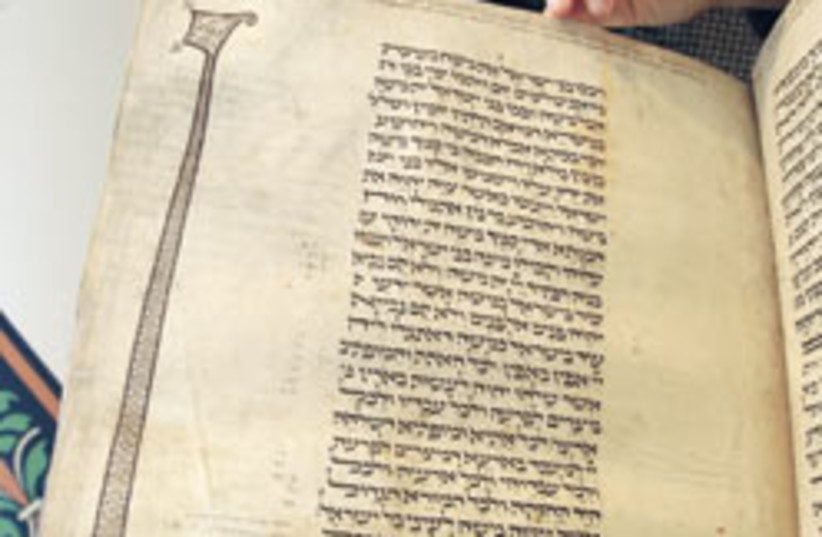 pentateuch 88 248 (photo credit: )