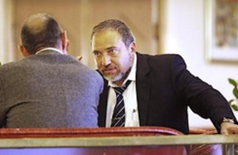Lieberman dont mess 248.88 (photo credit: AP)