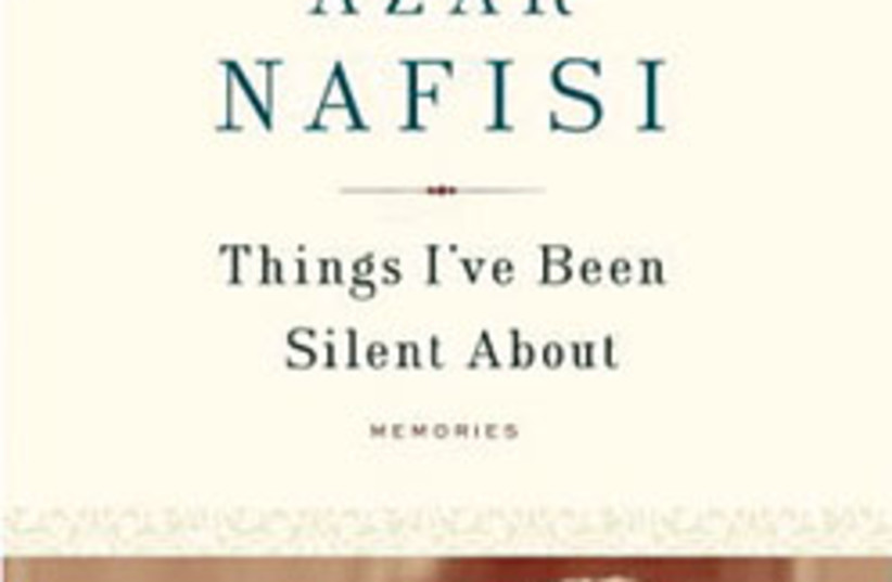 Azar Nafisi book 88 248 (photo credit: Courtesy)