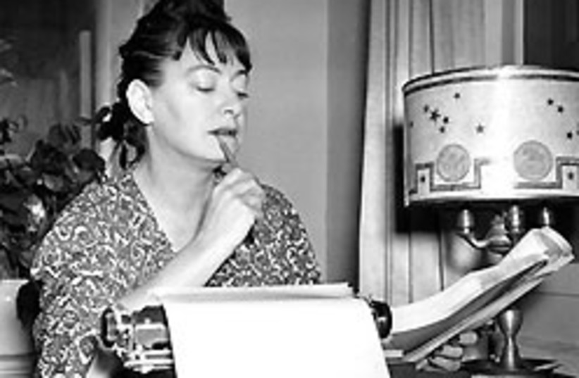 Dorothy Parker 88 248 (photo credit: Courtesy of the NAACP)