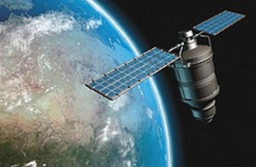 satellites 248.88 (photo credit: AP)