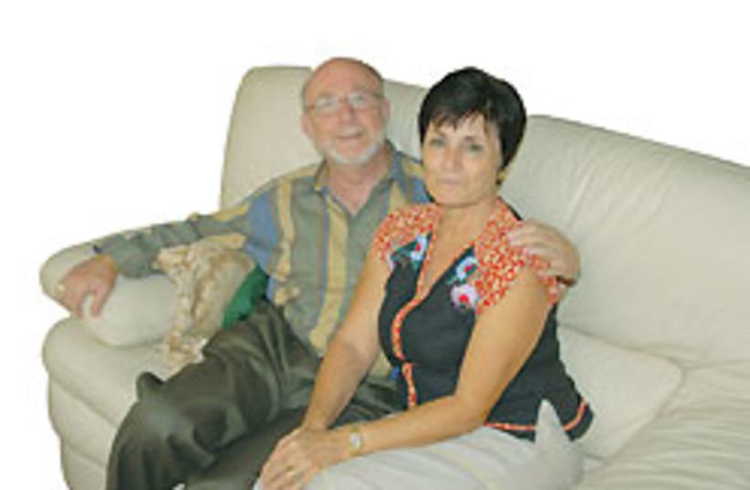 Uri and Geraldine Temal 88 248 (photo credit: Courtesy)