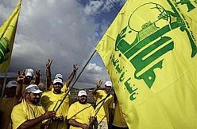 Hizbullah supporters  248.88 (photo credit: AP [file])