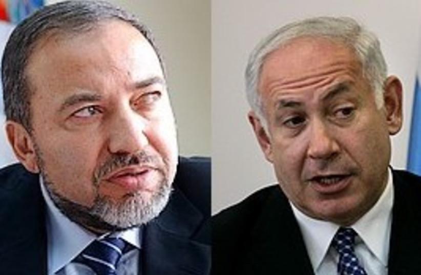 lieberman netanyahu duo 298 (photo credit: AP/Ariel Jerozolimski [file[)