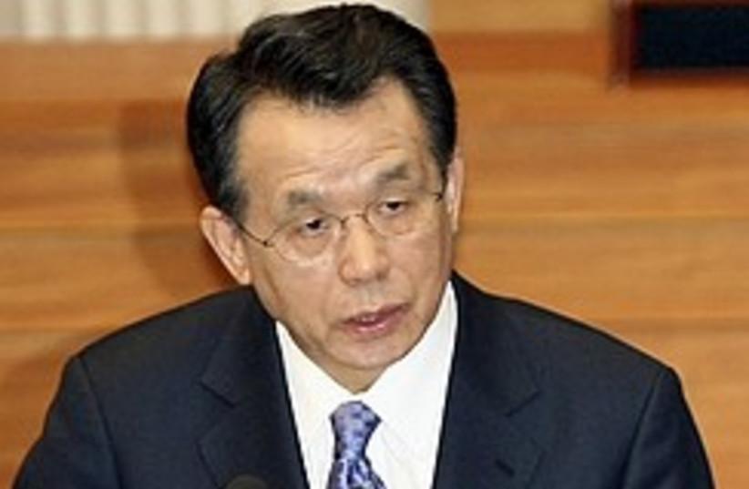 South Korean Prime Minister 248.88 (photo credit: AP)