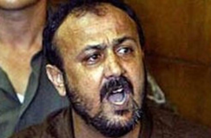Marwan Barghouti 248 88 (photo credit: AP [file])