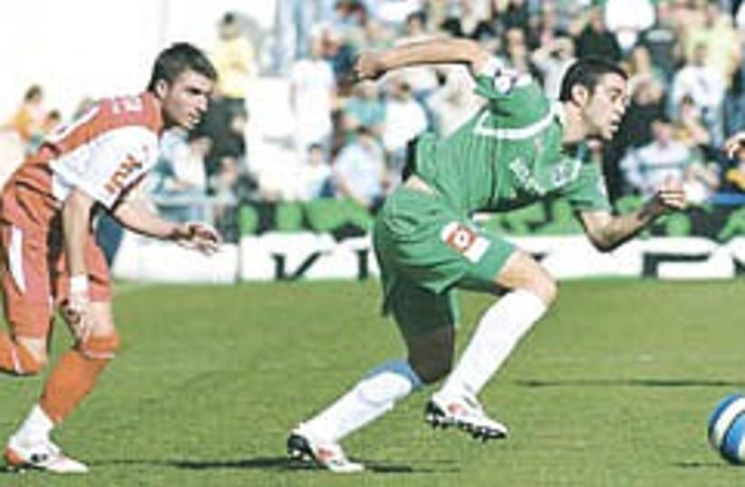 Maccabi Haifa Arbeitman 248.88 (photo credit: Asaf Kliger )
