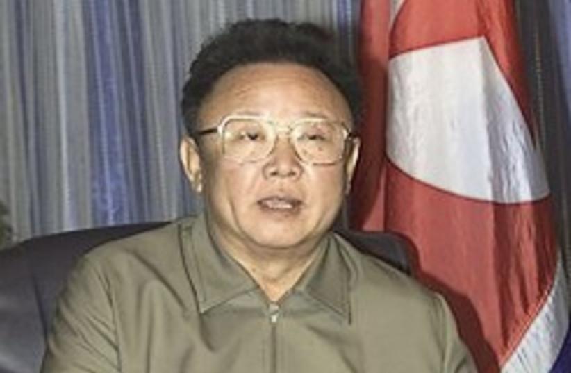Kim Jong Il 248.88 ap (photo credit: AP [file])