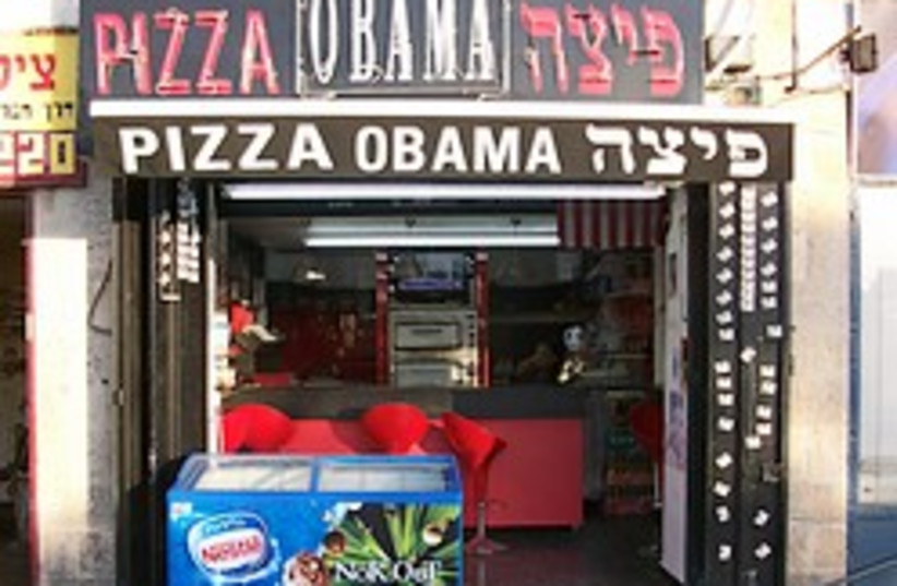 pizza obama 248.88 louie (photo credit: Louie Lazar)