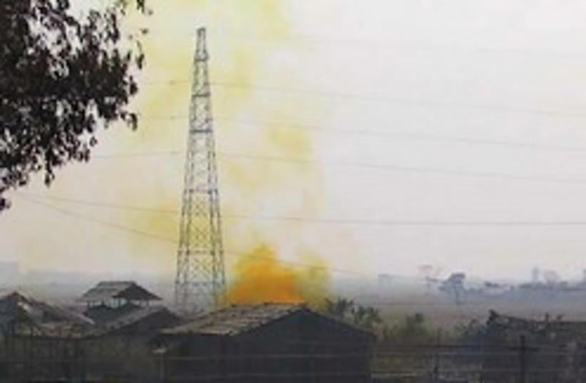 yellow smoke 248.88 (photo credit: Courtesy)
