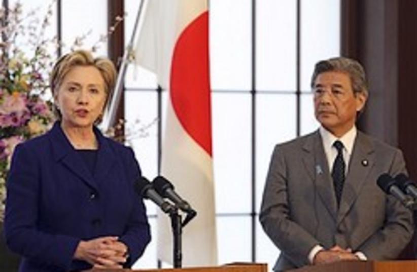 clinton in japan 248.88 ap (photo credit: AP)
