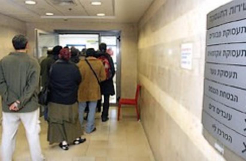jerusalem unemployment line 88 248 (photo credit: Ariel Jerozolimski [file])