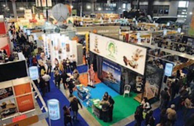 tourism fair (photo credit: )