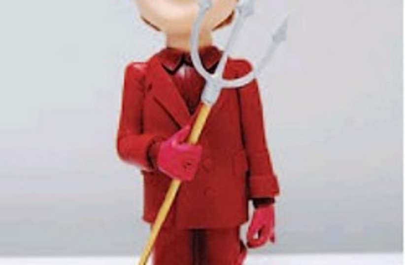 madoff doll (photo credit: ModelWorks/AP)