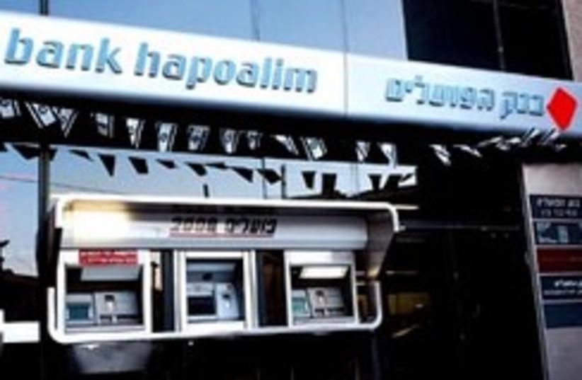 A Bank Hapoalim branch 248.88 (photo credit: Ariel Jerozolimski)