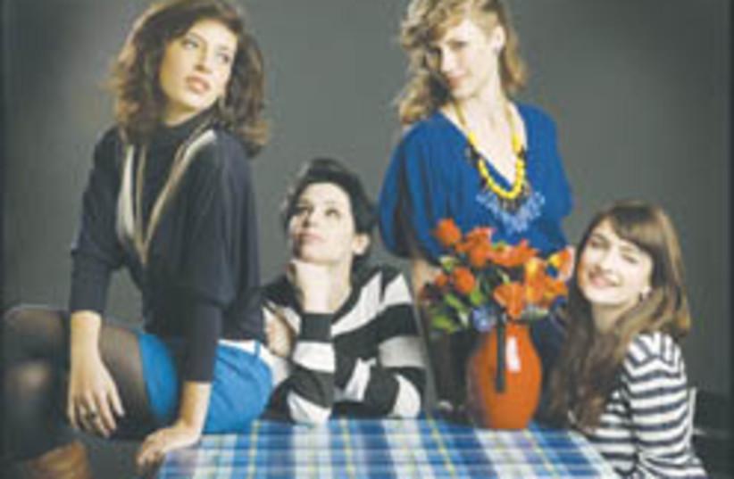 holon women theater (photo credit: (Eyal Landsman))