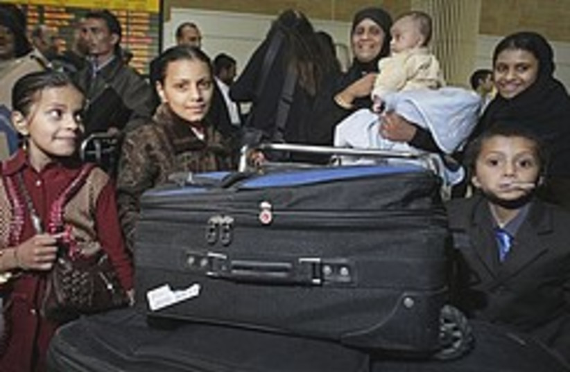 Yemenite Jews 248.88 (photo credit: AP [file])