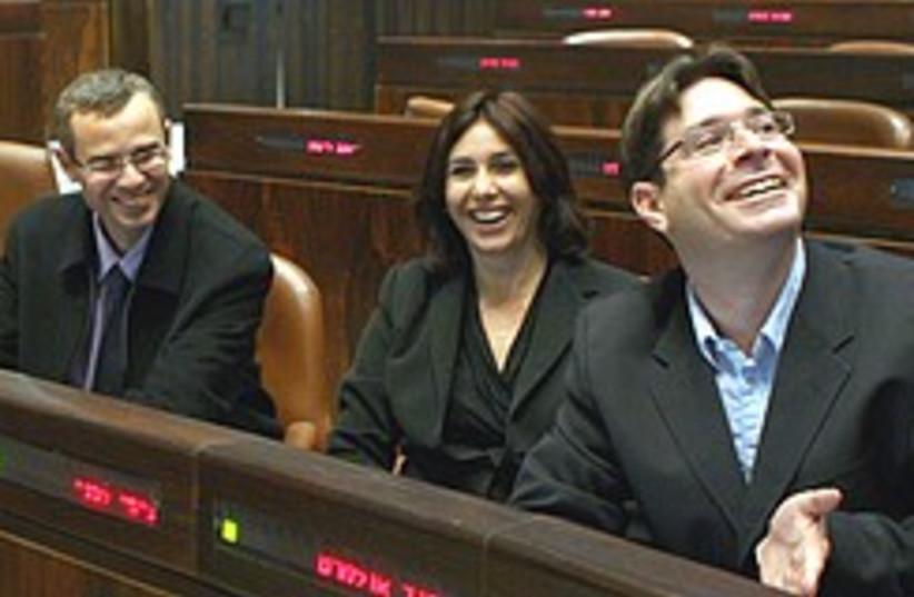 Newly elected MKs 248.88 (photo credit: Ariel Jerozolimski)