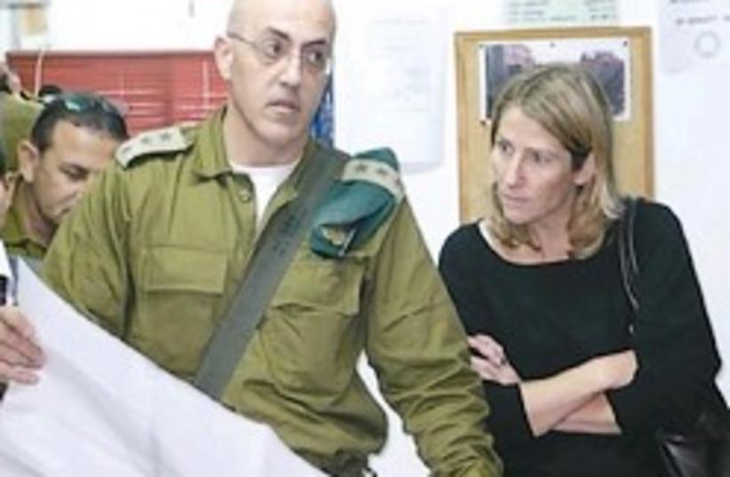 Lt. Col. Moshe Levi  248.88 courtesy (photo credit: Courtesy / Gaza CLA)