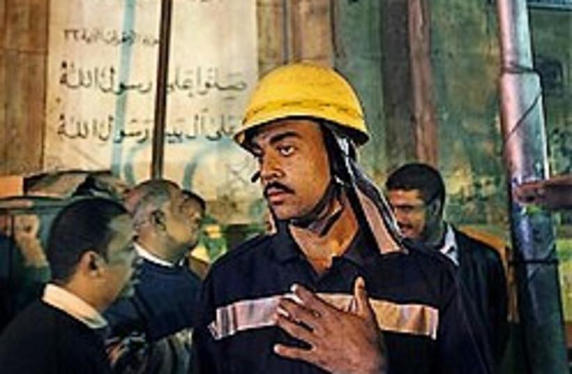 egypt cairo blast 248 88 (photo credit: AP)