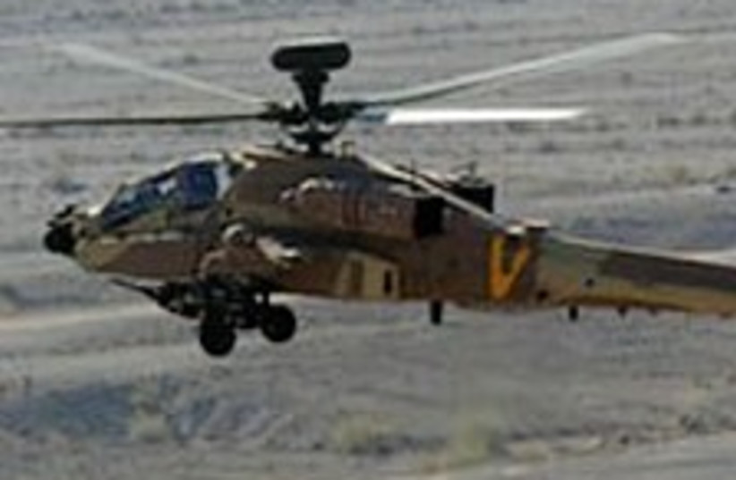 helicopter (photo credit: IDF)