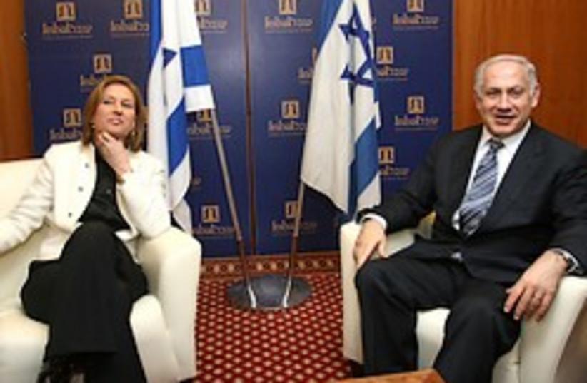 netanyahu livni 248 aj (photo credit: Ariel Jerozlimski [file])