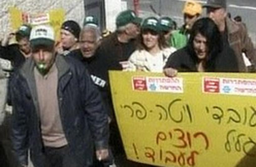 pri galil protest 248 88 (photo credit: Channel 2)