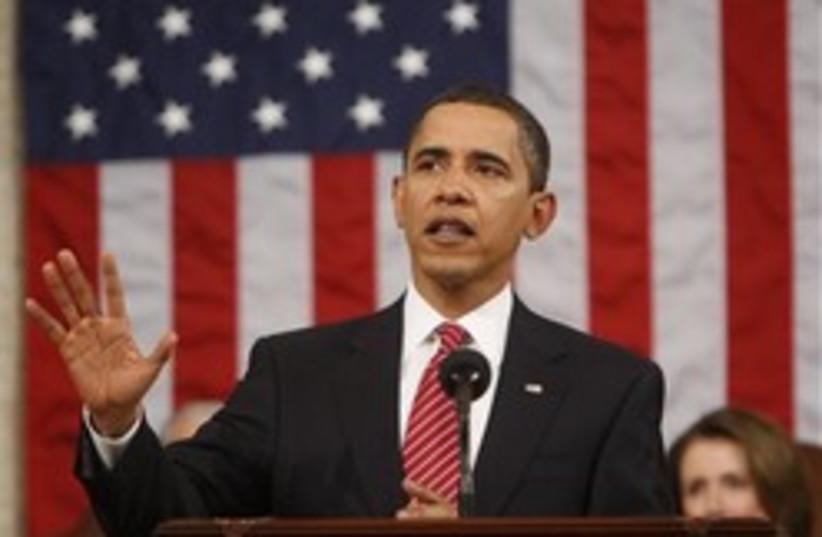 obama 248.88 ap (photo credit: AP)