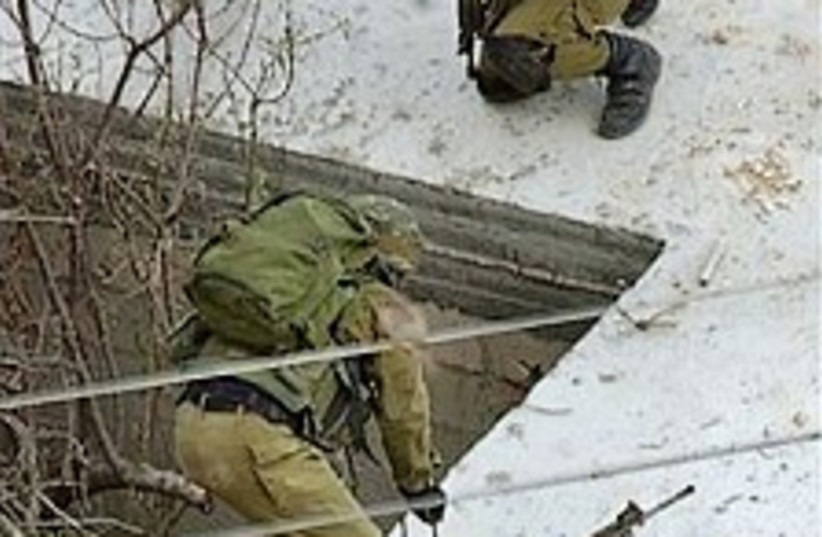 IDF nablus 224.88 (photo credit: AP [file])