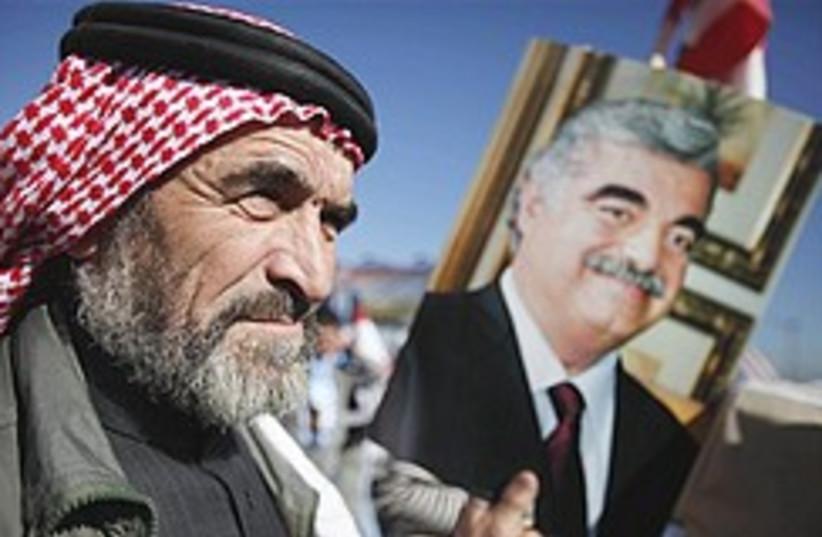 hariri poster 248.88 (photo credit: AP)
