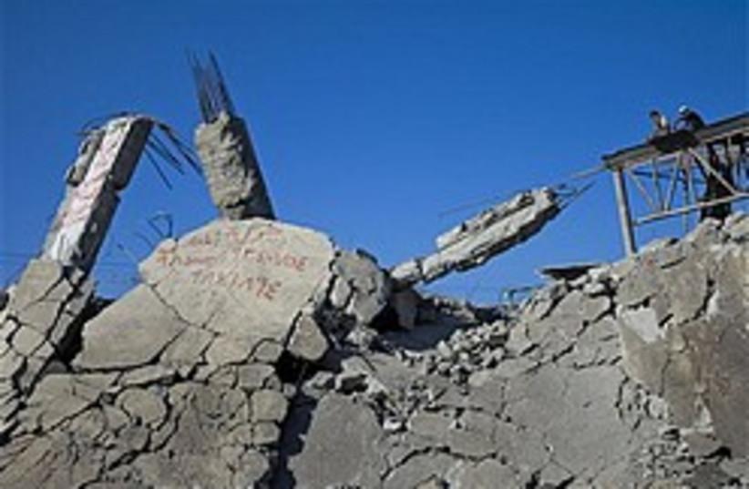 rebuilding gaza 248 88 ap (photo credit: AP)