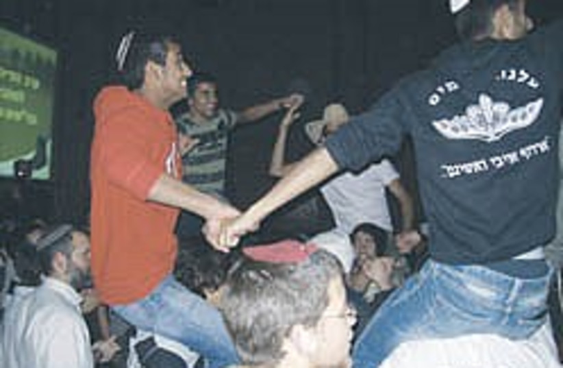 hesder kids dancing  (photo credit: Yaakov Lappin)
