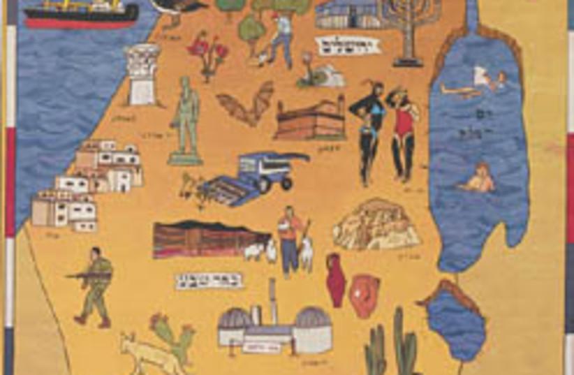 map israel museum exhibit (photo credit: Courtesy)