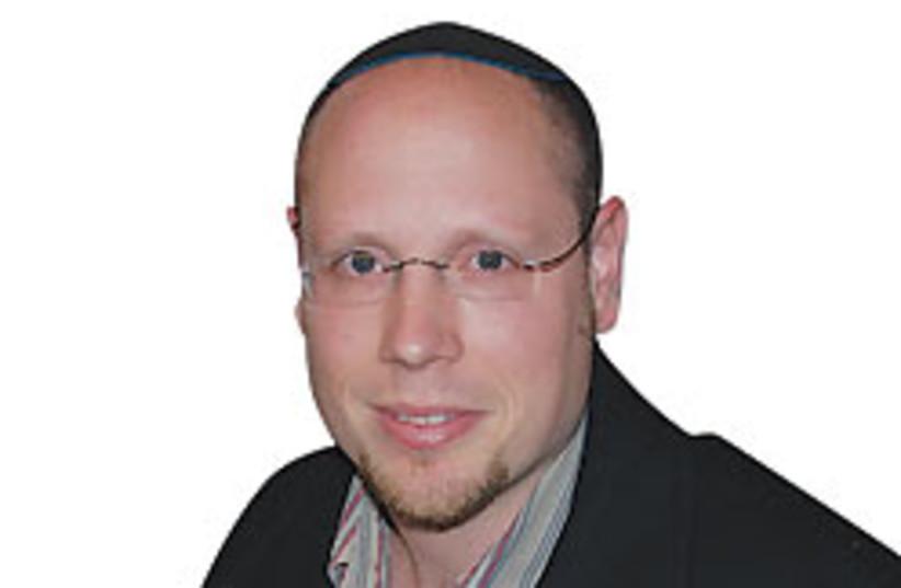 Zeev Roth 88 248 (photo credit: Courtesy)