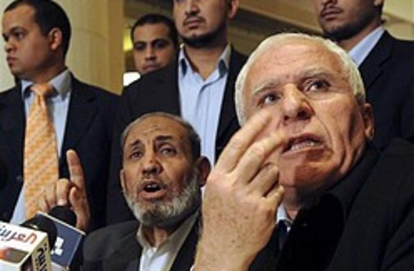 hamas fatah talks 248.88 (photo credit: AP [file])
