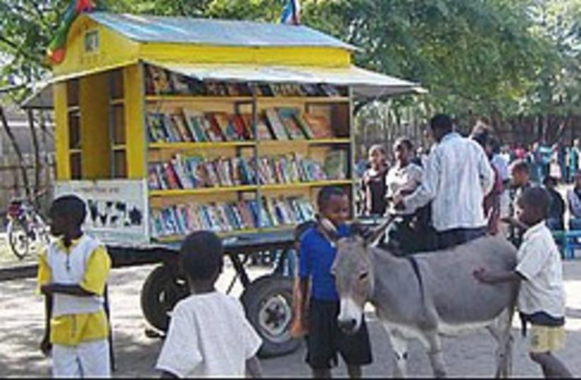 Donkey Mobile Library 248.88 (photo credit: Courtesy)