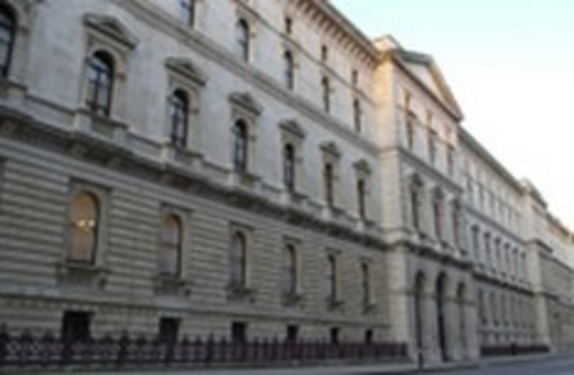British Foreign Office 248.88 (photo credit: Courtesy)