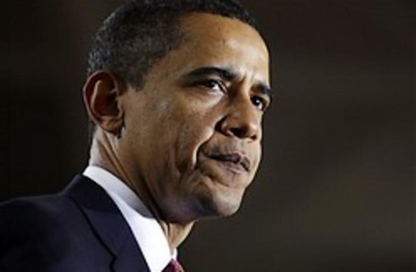 Barack Obama 248.88 (photo credit: AP)